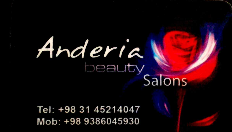 آرایشگاه آندریا