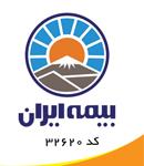 بیمه ایران نمایندگی منفردی در تهران