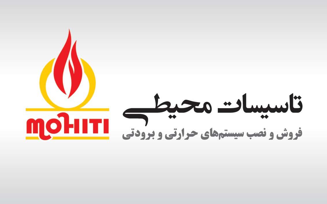 تاسیسات محیطی در لاهیجان2