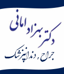 دکتر بهزاد امانی در تبریز