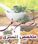 دکتر حسین زاغی در مشهد