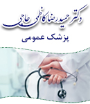 دکتر حمیدرضا کاظمی حاجی در بابل