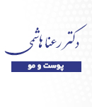 دکتر رعنا هاشمی پوست و مو در تهران