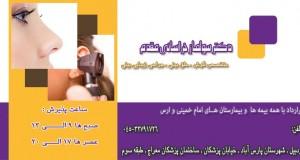 دکتر سولماز خراسانی مقدم در اردبیل
