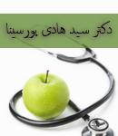 دکتر سید هادی پورسینا در مشهد