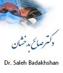 دکتر صالح بدخشان در کرج