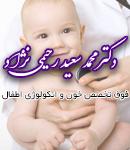 دکتر محمد سعید رحیمی نژاد در لارستان