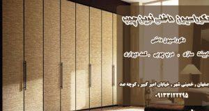 دکوراسیون داخلی نوین چوب در اصفهان