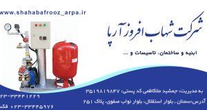 شرکت شهاب افروز آرپا در سمنان