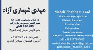 مهدی شهبازی آزاد کارشناس علمی درمان زخم در اصفهان