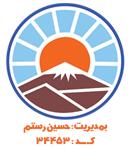 نمایندگی بیمه ایران رستم کد۳۴۴۵۳