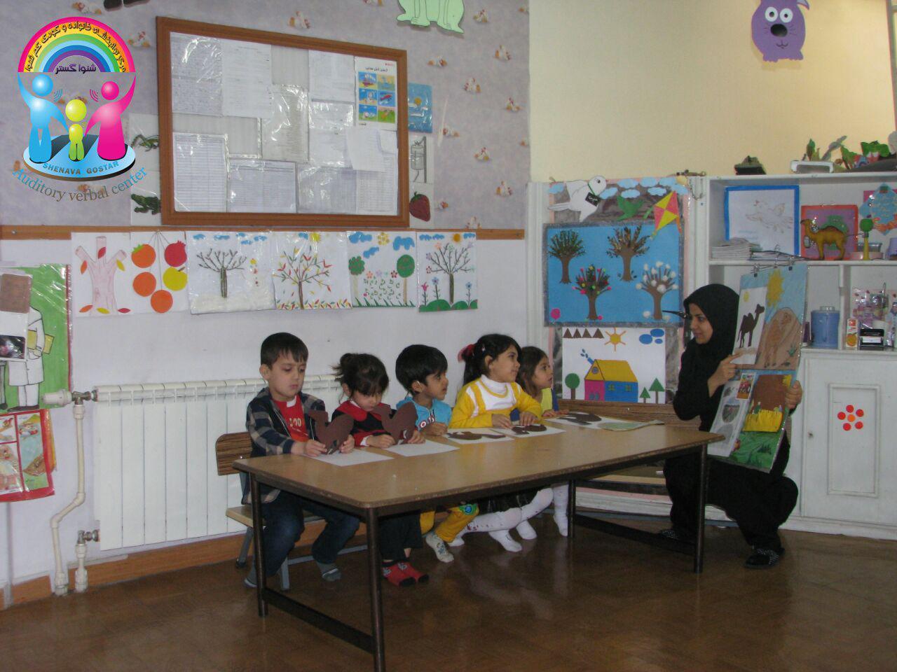 ویژه کودکان کم شنوای سمعکی و کاشت حلزون شنوائی