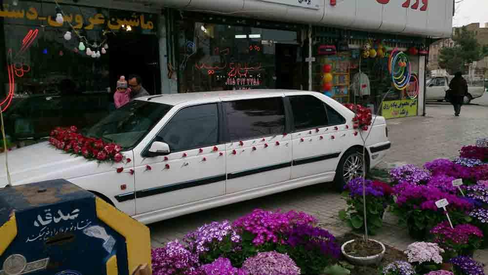 گل فروشی ژینکو در مشهد5