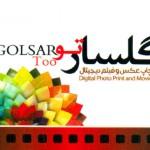 GOLSAR-TOO