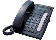 تلفن ضروری ادارات شهر رشت