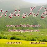 talesh