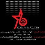 star-film-new-card-posht