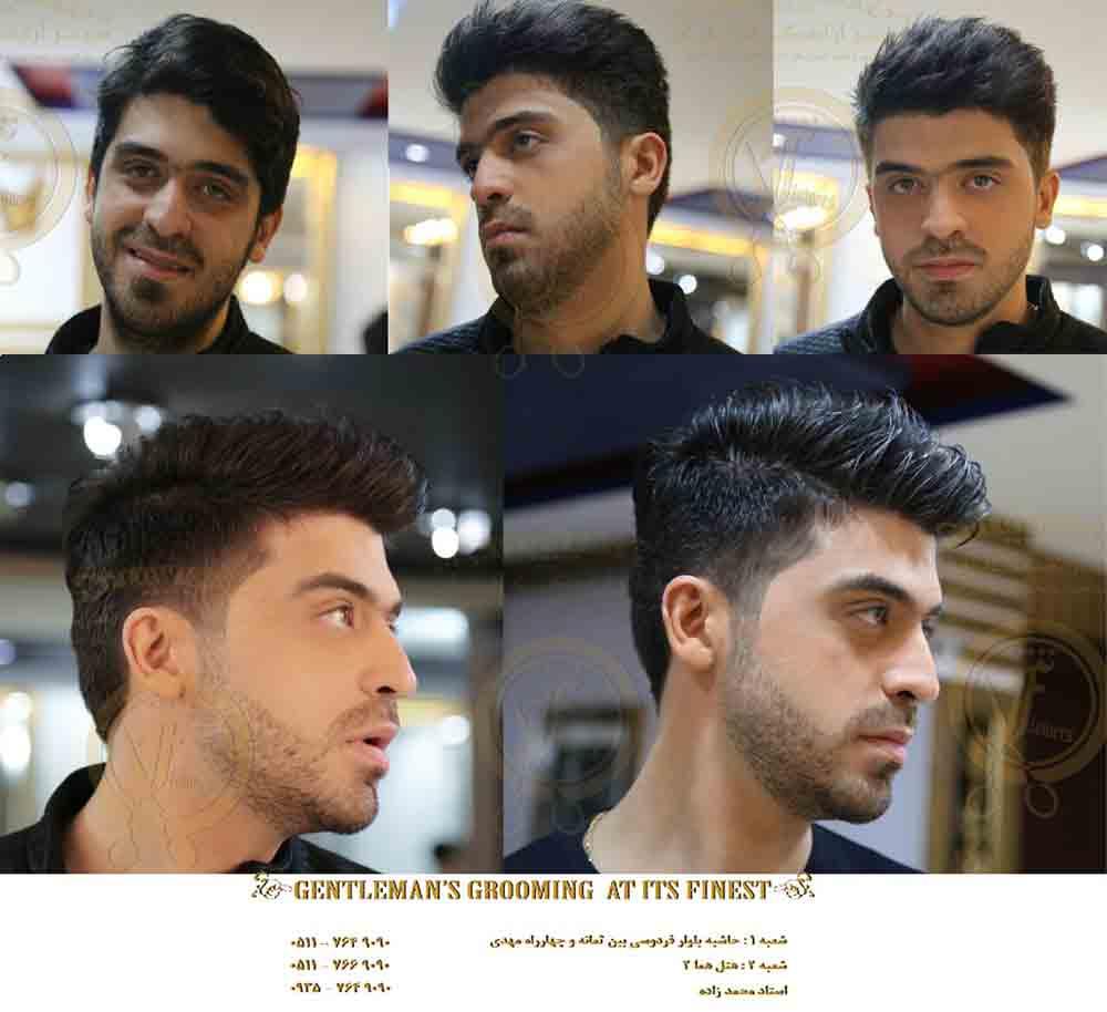 سالن آرایش فلاورز در مشهد