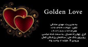 آتلیه عکاسی Golden Love در کرج