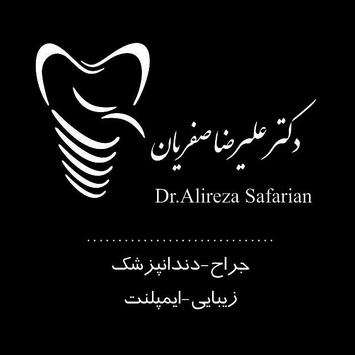 دکتر علیرضا صفریان در تهران