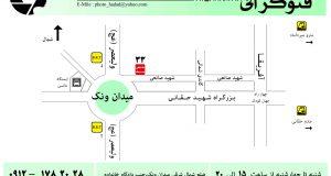 فتوگرافی عکاسی پزشکی حداد در تهران