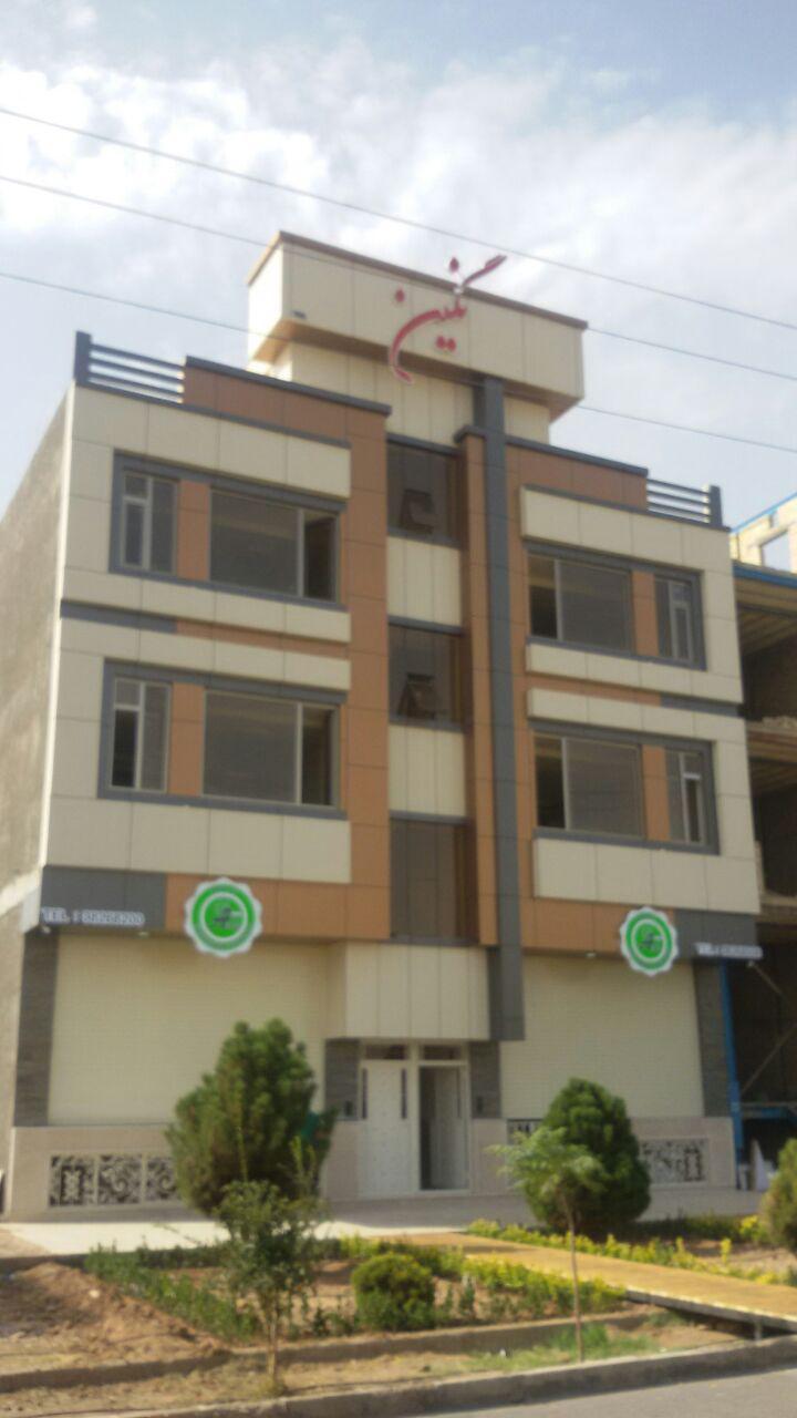 شرکت سپهر گستر در یزد
