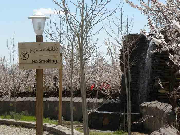 باغ گردشگری اورس در شاهرود4