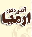 آذین دکور ارمیا در تهران