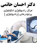 دکتر احسان حاتمی در گرگان