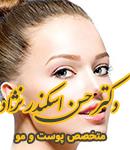دکتر حسن اسکندر نژاد در تبریز