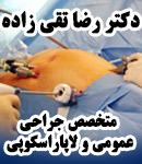 دکتر رضا تقی زاده در ارومیه