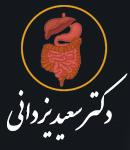 دکتر سعید یزدانی در شیراز
