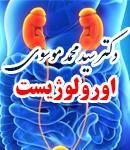 دکتر سید محمد موسوی در تهران