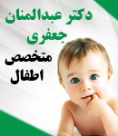 دکتر عبدالمنان جعفری در یزد