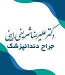دکتر علیرضا شریفی راینی در کرمان
