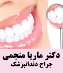 دکتر ماریا منجمی در کرمان