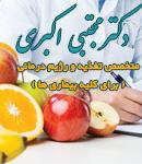 دکتر مجتبی اکبری در تبریز