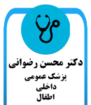 دکتر محسن رضوانی در شهریار