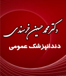 دکتر محمدحسین خرسندی در آستانه اشرفیه
