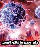 دکتر محمدرضا نیاکان لاهیجی در تهران