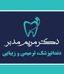 دکتر مریم مدبر در مشهد