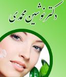 دکتر نوشین محمدی در کرج