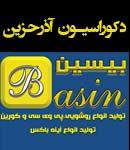 دکوراسیون آذرحزین در تهران