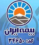 نمایندگی بیمه ایران کد ۳۴۶۵۰