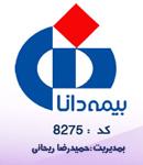 نمایندگی بیمه دانا ریحانی در مشهد