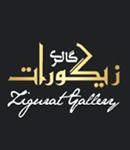 گالری زیگورات در مشهد