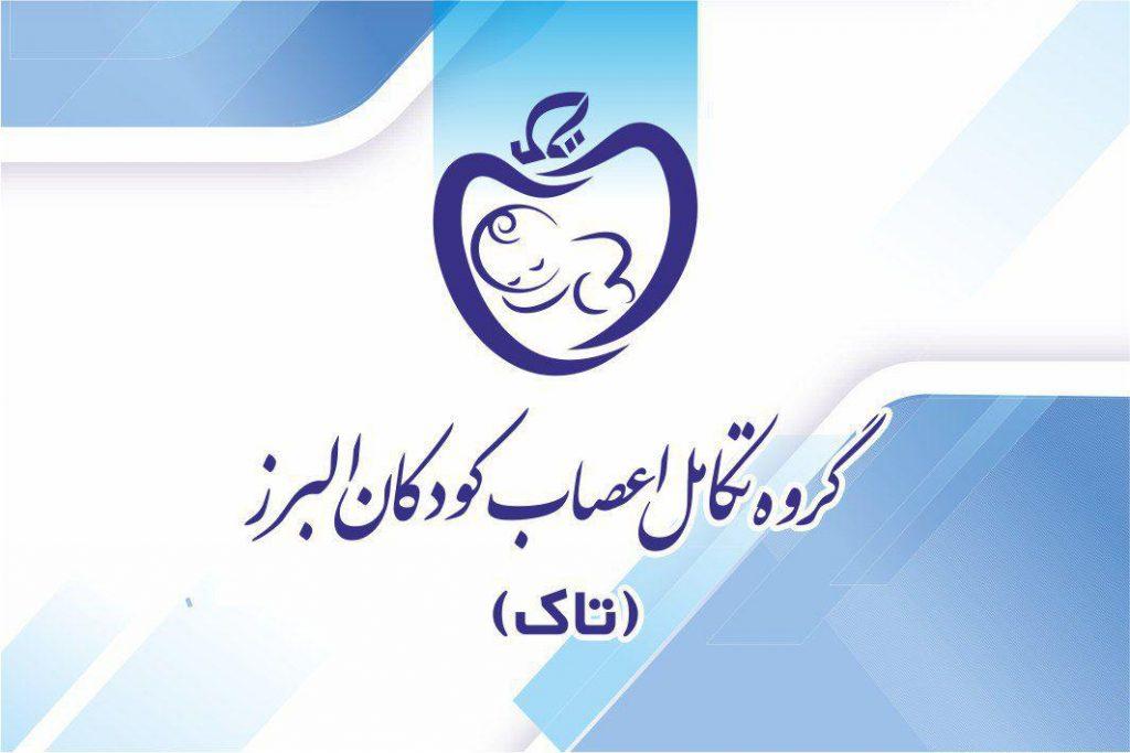 دکتر محمد زنوزی راد