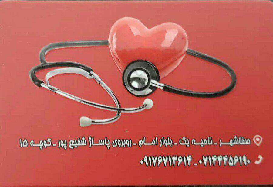 دکتر حامد میرزایی